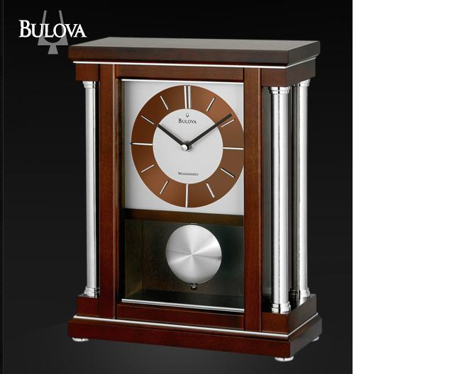 B7655 Bulova Thayer Mantel Chimes Clock